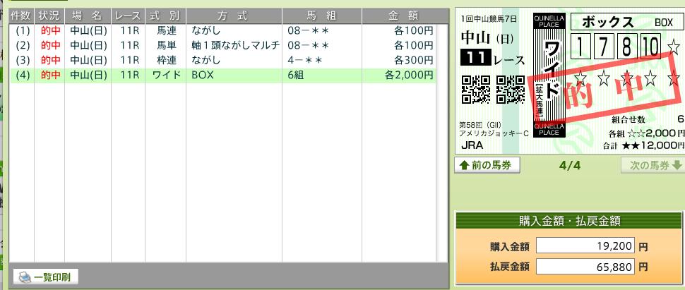 スクリーンショット 2017-01-22 16.47.38.png