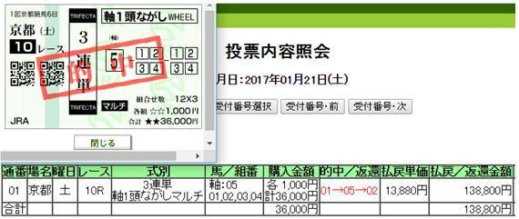 kyouto10R.JPG